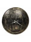 Часы Secret De Maison BENTLEY( mod. FS-048 ) — черный