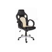 Офисное кресло Макс (Max) бежевое