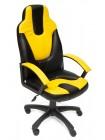 Кресло компьютерное Нео 2 (Neo 2) — черный/бежевый (36-6/36-34)