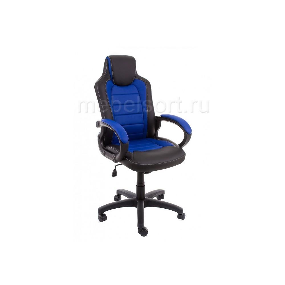 Компьютерное кресло Кадис (Kadis) темно-синее / черное