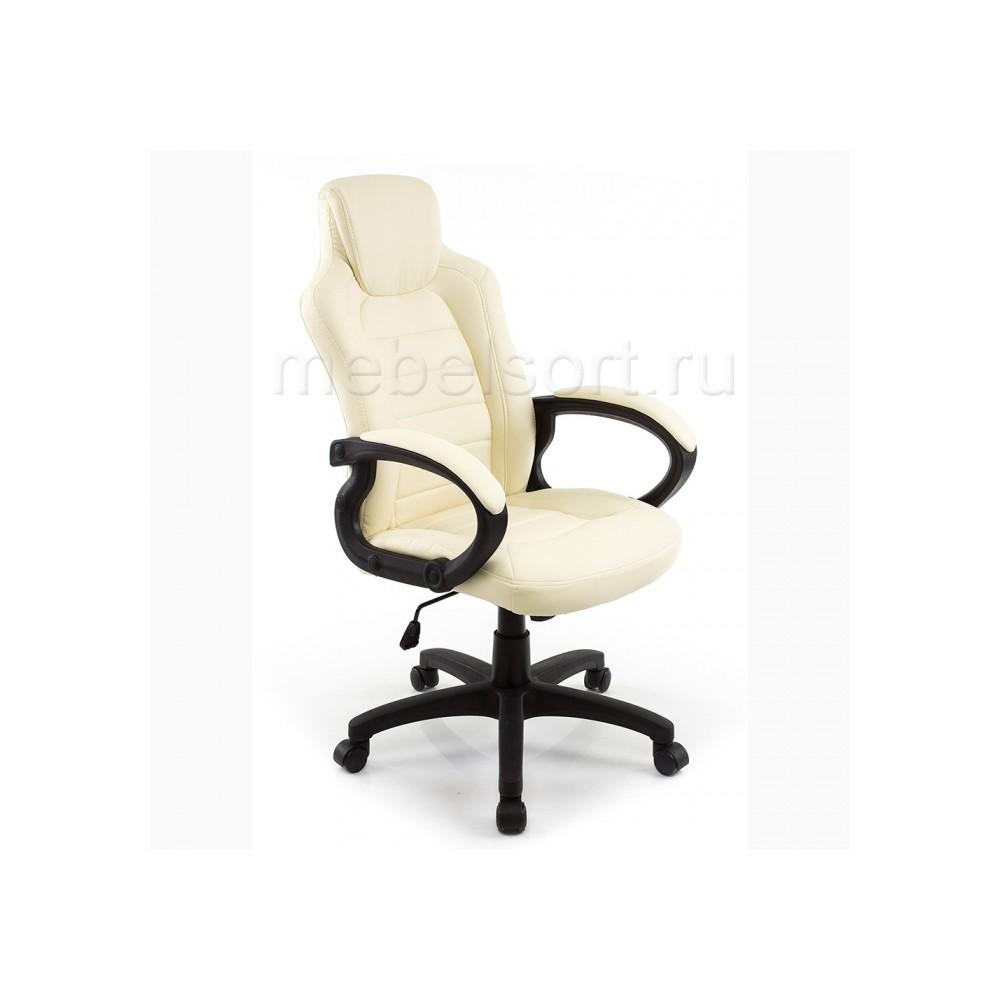 Компьютерное кресло Кадис (Kadis) кремовое