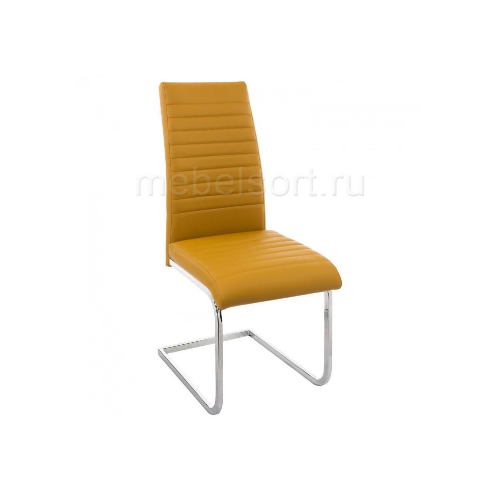 Стул Аврора (Avrora) желтый